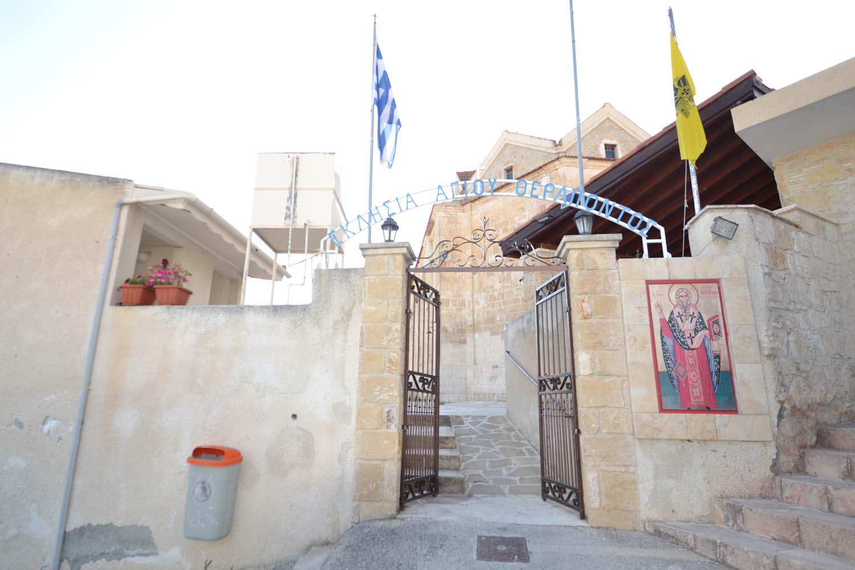 church_agios_therapontas_1